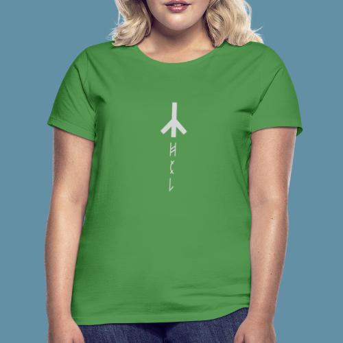 Logo Hel 02 copia png - Maglietta da donna