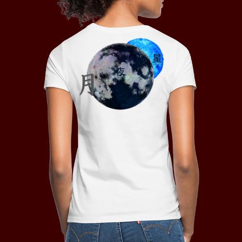 47 2 - T-shirt Femme