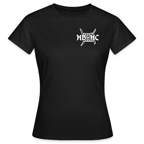 HB HC Logo klein - Frauen T-Shirt