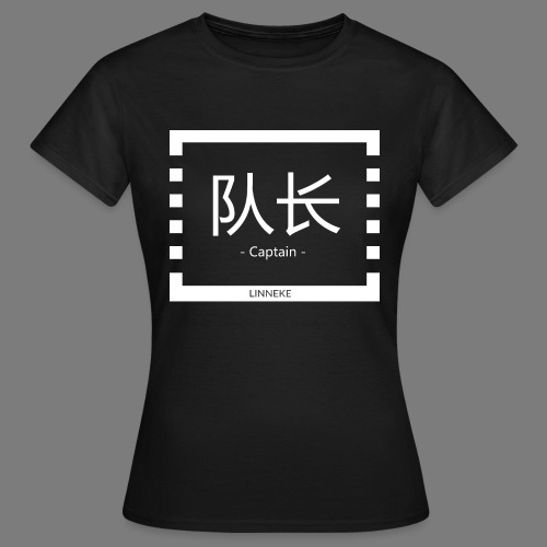- Captain - - Women's T-Shirt