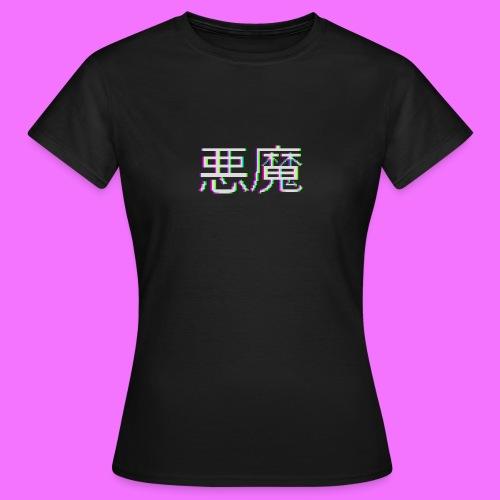 Akuma - Naisten t-paita