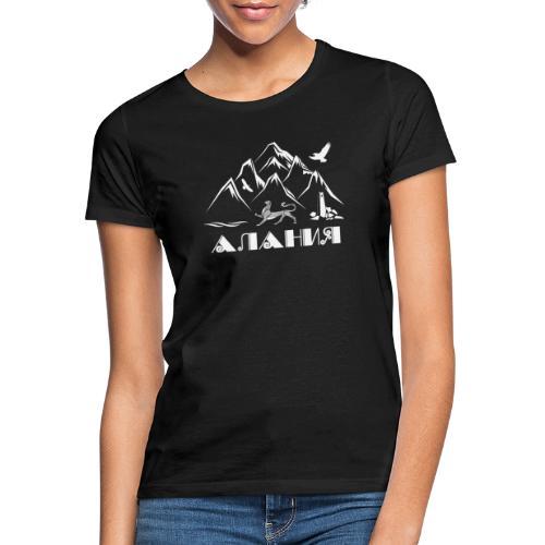 OSSETIA - Women's T-Shirt