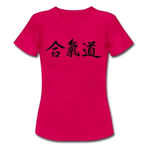 aikido - Dame-T-shirt