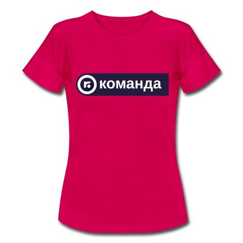 russland.TV Team - Women's T-Shirt