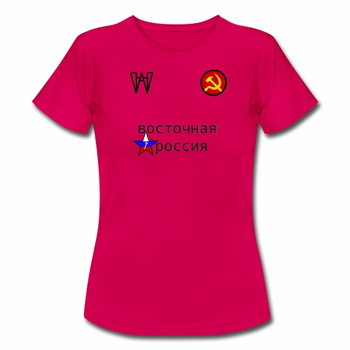 East $ hine © - Women's T-Shirt