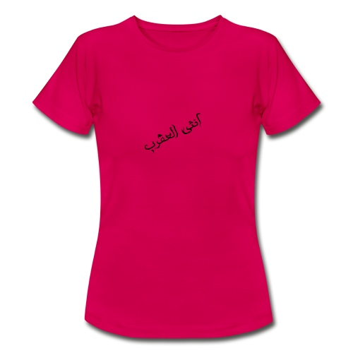 The Scorpio woman - Frauen T-Shirt