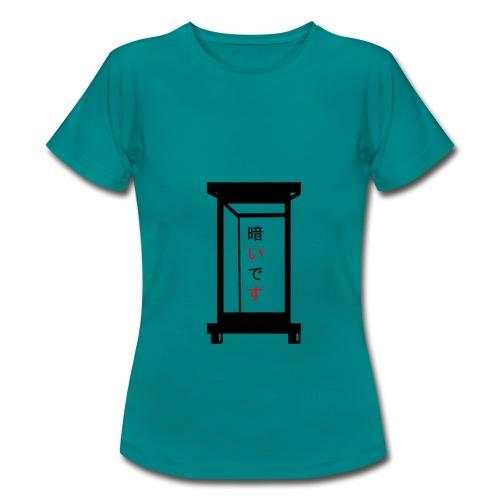 lanterne japonaise - T-shirt Femme