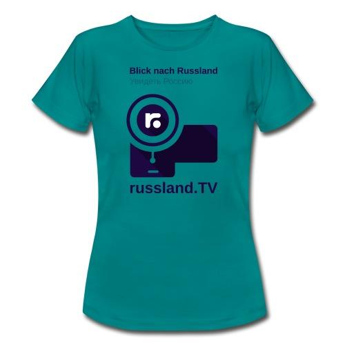 russland.TV Kameraleute-Outfit - Women's T-Shirt
