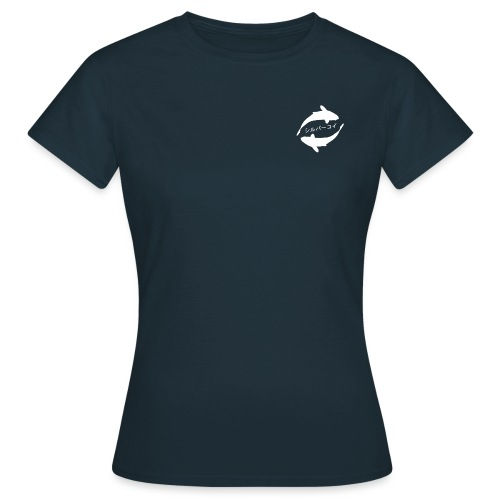 White Koi - T-shirt dam