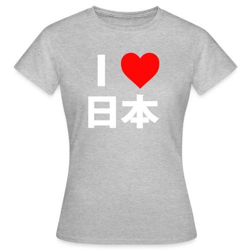 I Heart Nihon white - Women's T-Shirt