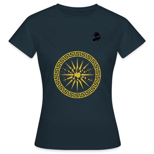 Makedonia is Greek! - Women's T-Shirt