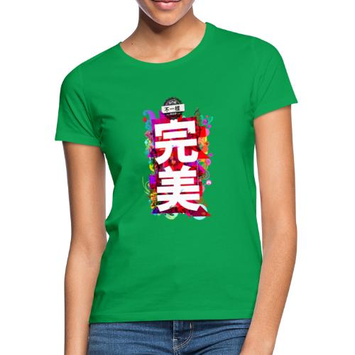 All Different (Chinese) - Women's T-Shirt