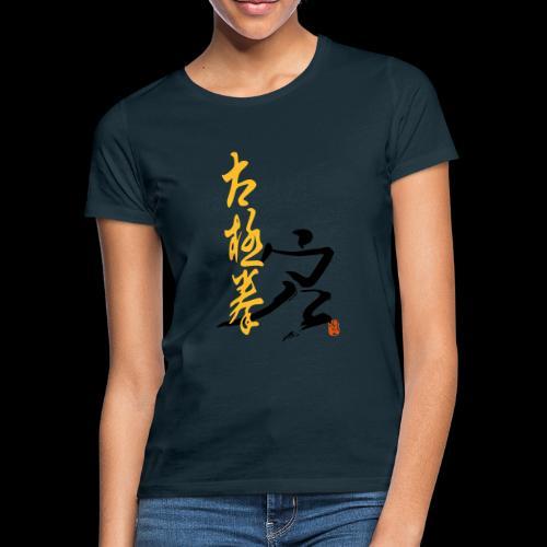 taiji schrift peitsche - Frauen T-Shirt
