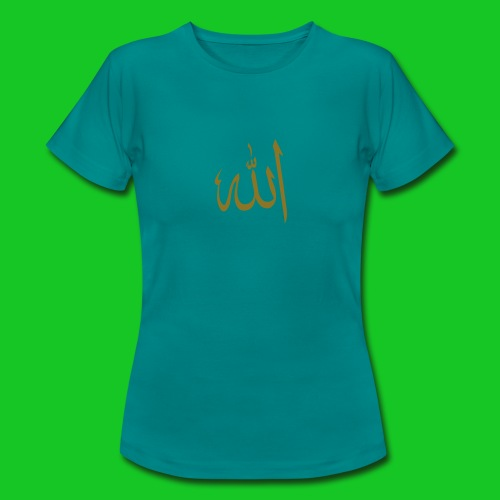 Allah - Vrouwen T-shirt