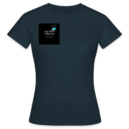 বুদ্ধি বচন - Women's T-Shirt