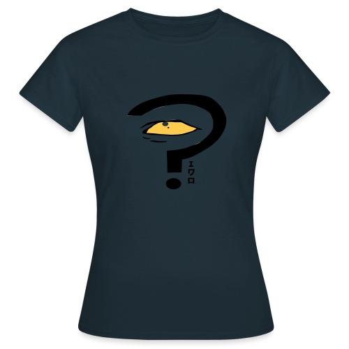 Ido2Plain - Women's T-Shirt