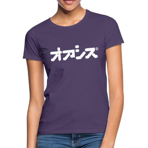 BD オアシス - Frauen T-Shirt