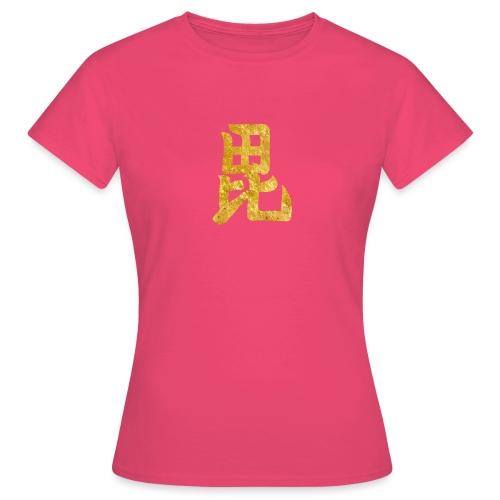 Uesugi Mon Japanese samurai clan in gold - Women's T-Shirt