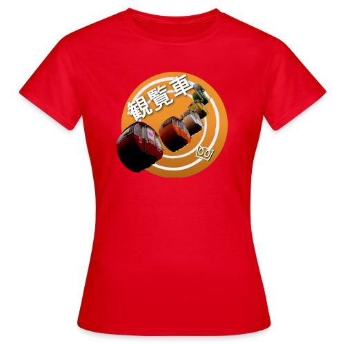 Japanese Ferris Wheel - Women's T-Shirt