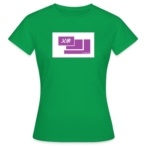 thoughtful mom gay design box logo - Naisten t-paita