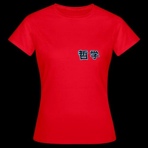 Tetsugaku.original - T-shirt Femme