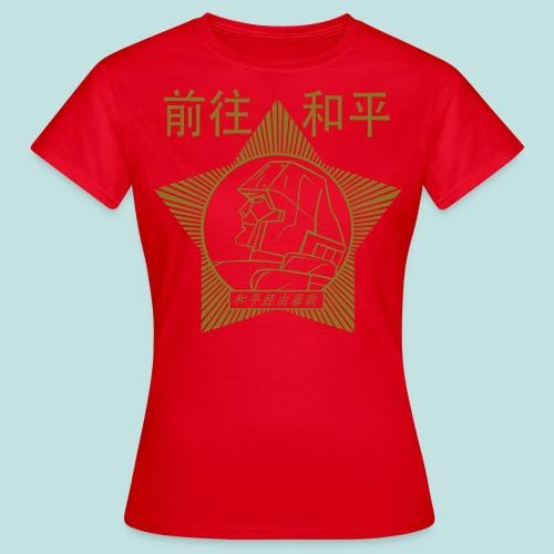 Steel Tyrant F - Women's T-Shirt