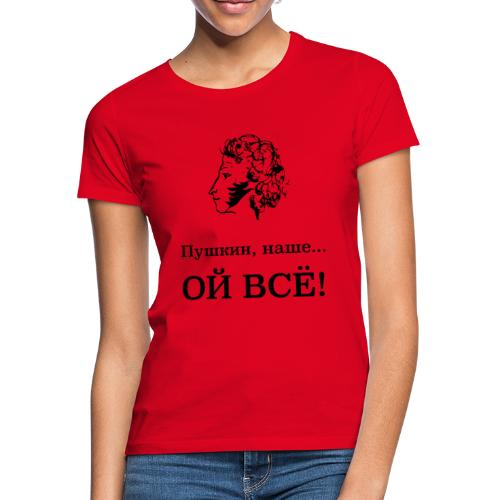 Pushkin - Women's T-Shirt
