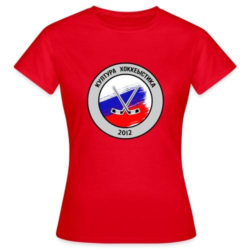 LOGO CH_Russian - Maglietta da donna