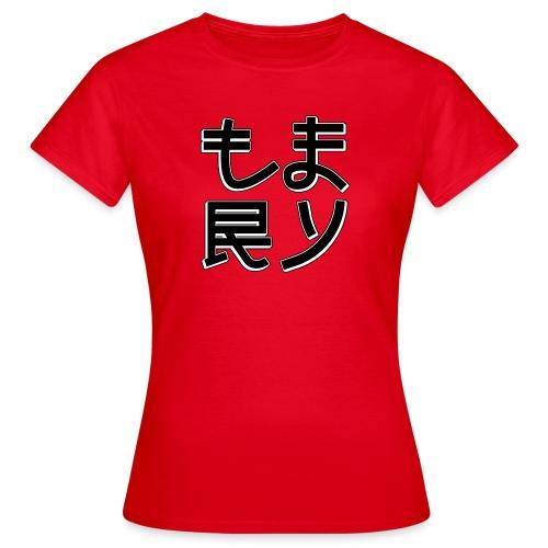tReY jap - T-shirt Femme