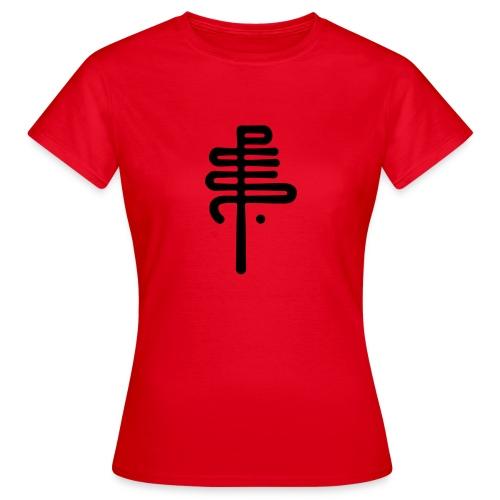 PCS Initials - Women's T-Shirt