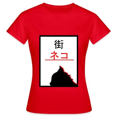 FelinCity - T-shirt Femme