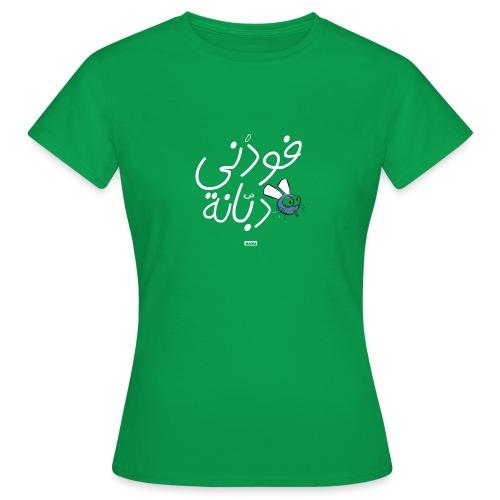 Arabic & Simplicity - T-shirt Femme