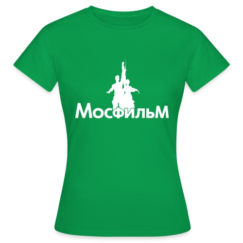 MosfilmLogoBlanco - Camiseta mujer