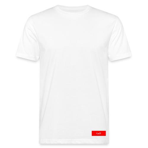off tee - Männer Bio-T-Shirt