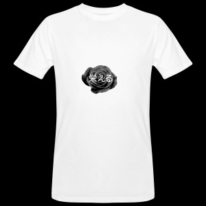 Sakaeru. - Men's Organic T-shirt