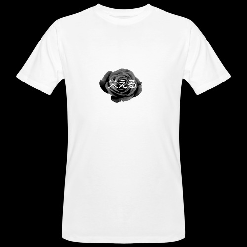 Sakaeru. - Men's Organic T-Shirt