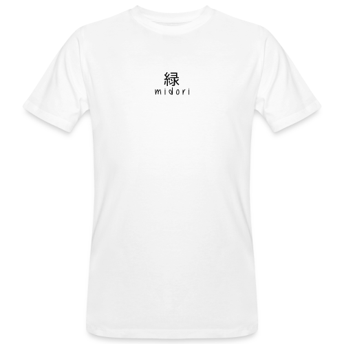 midori japan - black - Men's Organic T-Shirt