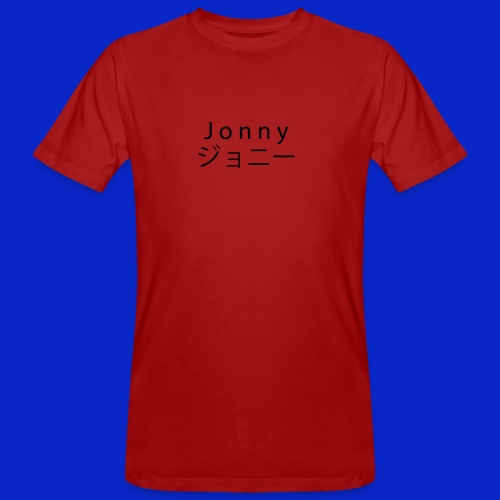 J o n n y (black) - Men's Organic T-Shirt