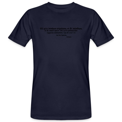 Saffo - T-shirt ecologica da uomo