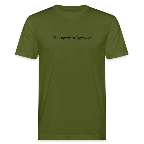 Sono stato sveglio tutta la notte - T-shirt ecologica da uomo