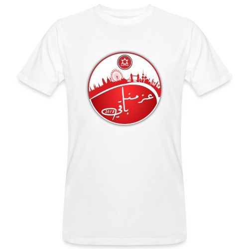 'Azmna Ba8i - AlRayah - Men's Organic T-Shirt