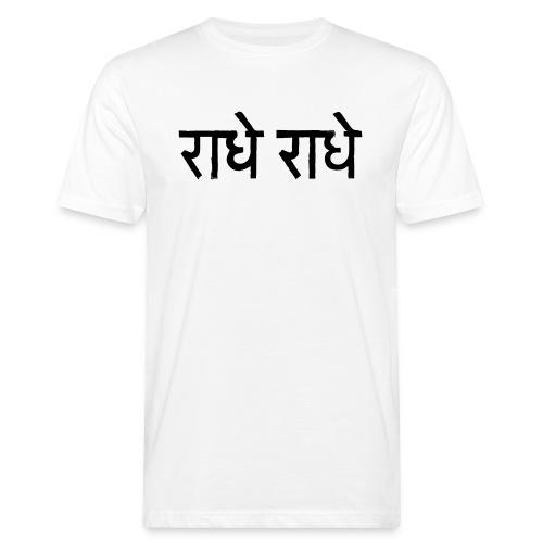 radhe radhe T - Men's Organic T-Shirt