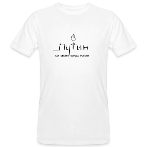 Herzschlag - Männer Bio-T-Shirt
