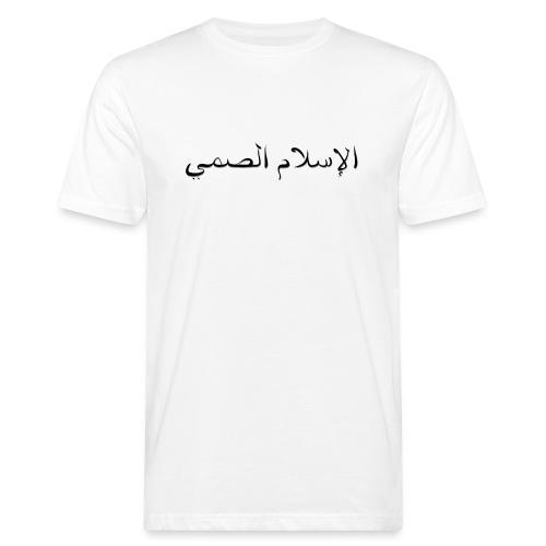Deaf Islam - Männer Bio-T-Shirt