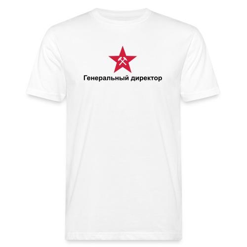 Generaldirektor01 - Männer Bio-T-Shirt