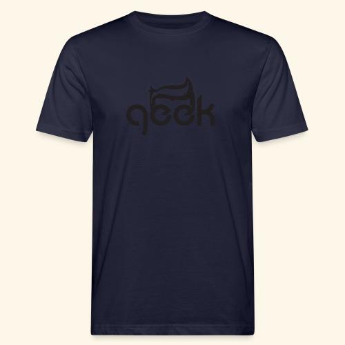 GEEK LOGO - T-shirt ecologica da uomo