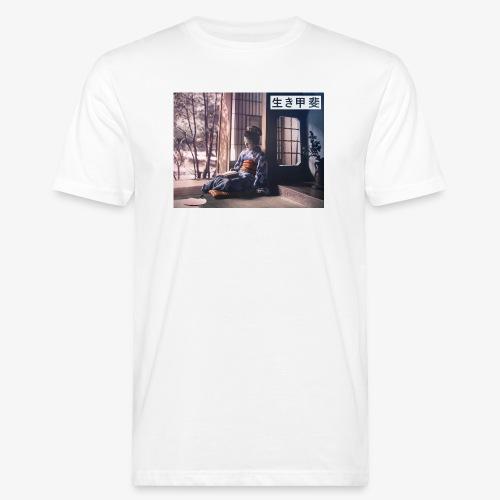 Japanese Woman #1 - Men's Organic T-Shirt