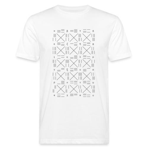 24 - T-shirt bio Homme