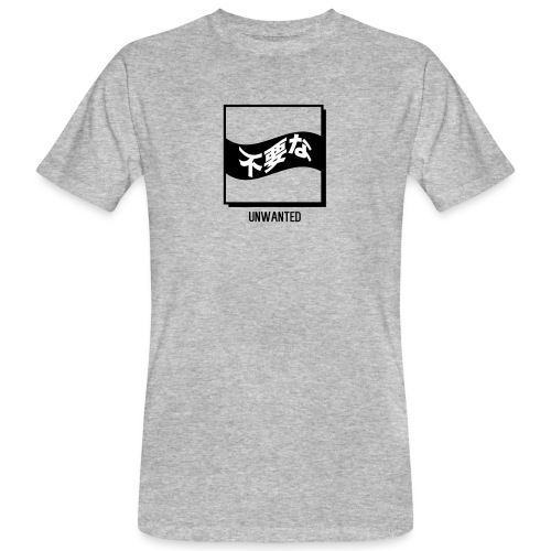 UNWANTED Japanese Tee White - Men's Organic T-Shirt