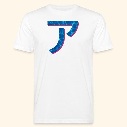 ア logo - T-shirt bio Homme